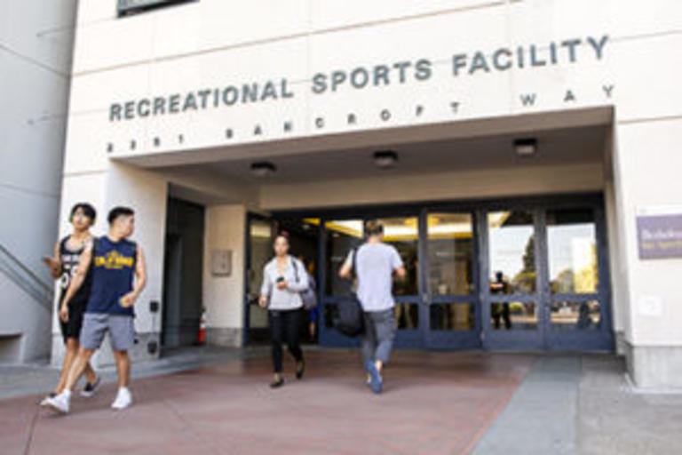 Outdoor view of the Recreational Sports Facility's main entrance